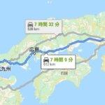 大阪~福岡の引越し